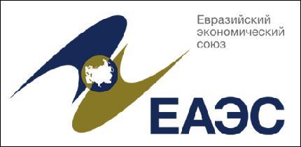Евразийская экономическая комиссия